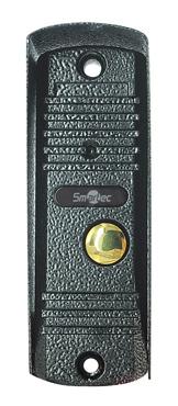 Вызывная панель Smartec ST-DS104С-GR видеодомофона, 400 ТВЛ, 4-х проводная линия связи, ИК подсветка, серый