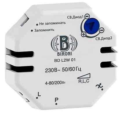 Диммер Bironi BD-L2W-01 белый