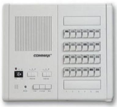 Переговорное устройство COMMAX PI-30LN Центральный пульт громкой связи с абонентскими пультами. Подключение максимум 30 абонентских станций CM-800L. С