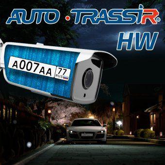 ПО TRASSIR Auto HW аппаратное распознавание автономеров