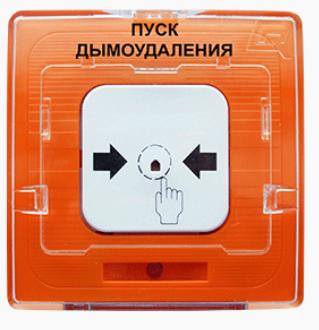 Извещатель Рубеж УДП 513-10