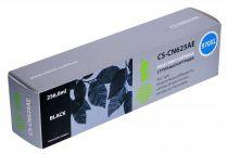 Cactus CS-CN625AE