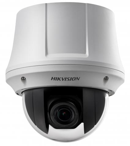 Hikvision Видеокамера IP HIKVISION DS-2DE4225W-DE3