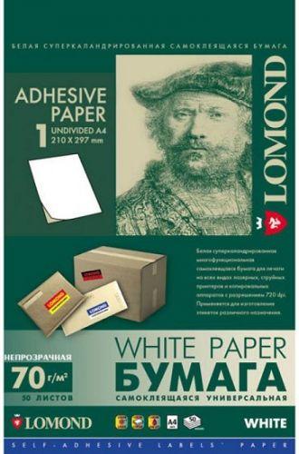 Бумага Lomond 2000005 Самоклеящаяся бумага LOMOND универсальная непрозрачная неделенная, А4, 70 г/м2, 50 листов