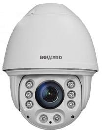 Видеокамера IP Beward B96-30H 2 Мп, 1/2