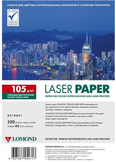 Lomond 0310631