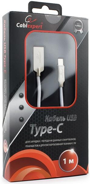 Cablexpert CC-P-USBC02W-1M