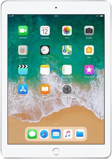 Apple iPad Wi-Fi 128GB - Silver (NEW 2018) (MR7K2RU/A)