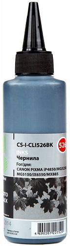 Cactus CS-I-CLI526BK