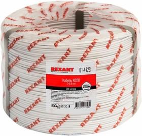 Rexant - Кабель Rexant 01-4723