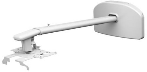 Крепление настенное Epson ELPMB45 V12H706040 белый, для Epson EB-520/Epson EB-525W/Epson EB-530/Epson EB-535W/Epson EB-536Wi