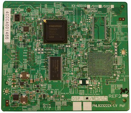 Процессор Panasonic KX-NS5112X DSP(тип L) (DSP L)