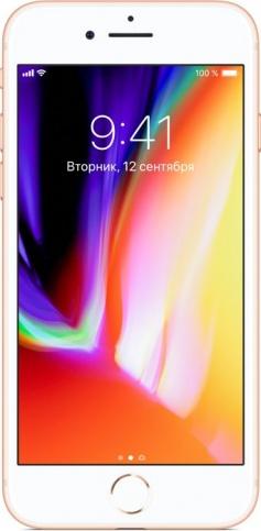 iPhone 8 256GB Смартфон Apple iPhone 8 256GB MQ7E2RU/A