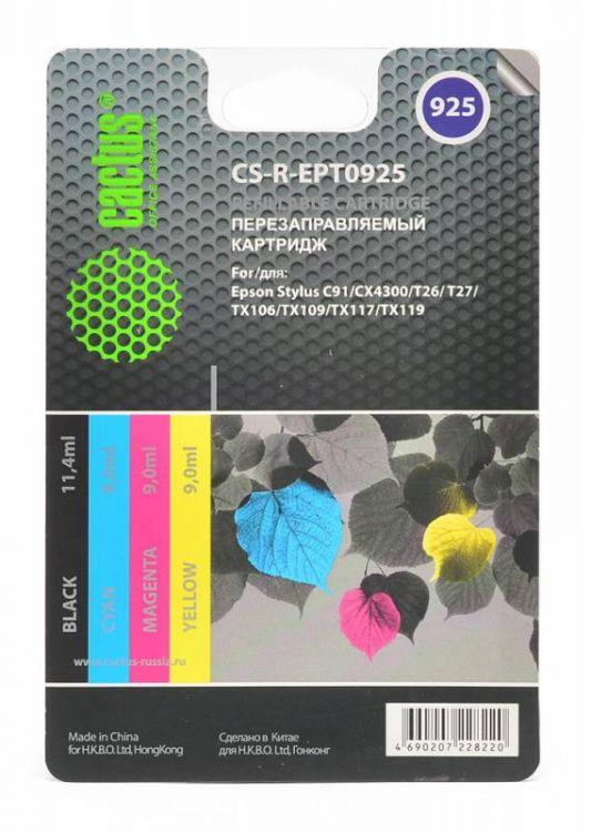 Cactus CS-R-EPT0925