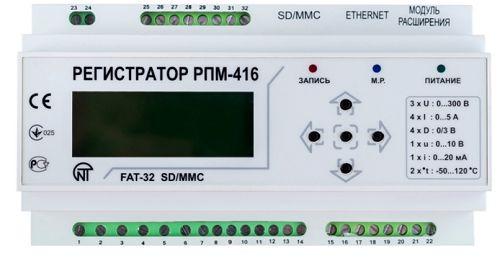 Регистратор Новатек-Электро РПМ-416 электрических параметров микропроцессорный