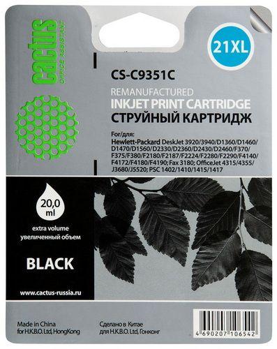 Картридж Cactus CS-C9351C №21XL (черный) для HP DeskJet 3920/3940/D1360/D1460/D1470/D1560/D2330/D2360/D2430/D2460/F370/F375/F380/F2180/F2187/F2224/F22