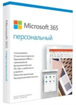 Microsoft 365 Personal Russian Subscr 1YR Russia Only Mdls P6