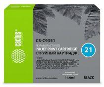 Cactus CS-RK-C9351