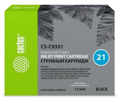 Заправочный комплект Cactus CS-RK-C9351 черный (2x30мл) HP DeskJet 3920/3940/D1360/D1460/D1470/D1560