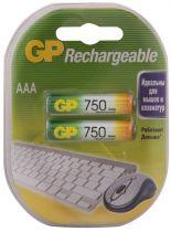 GP 75AAAHC