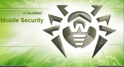 Dr.Web Mobile Security, 2 устройства, 36 мес., КЗ