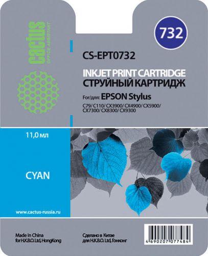 Картридж Cactus CS-EPT0732 для Epson Stylus С79/ C110/ СХ3900/ CX4900/ CX5900/ CX7300/ CX8300/ CX9300, голубой, 11.0 мл