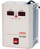 Powerman AVS-2000P