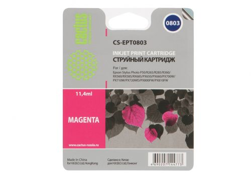 Картридж Cactus CS-EPT0803 для Epson Stylus Photo P50, пурпурный , 460 стр., 11 мл.