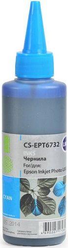 Чернила Cactus CS-EPT6732 для Epson L800 ,голубой, 70 мл