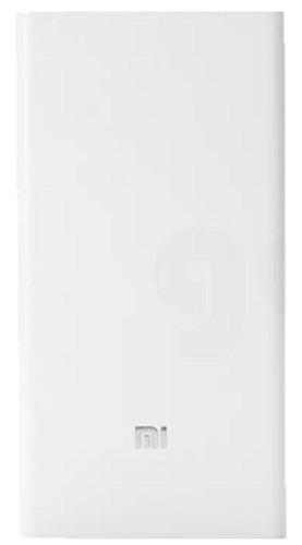 Xiaomi Mi Power Bank 2С 20000