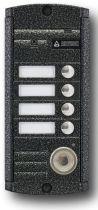 Activision AVP-454 (PAL) TM (серебряный антик)
