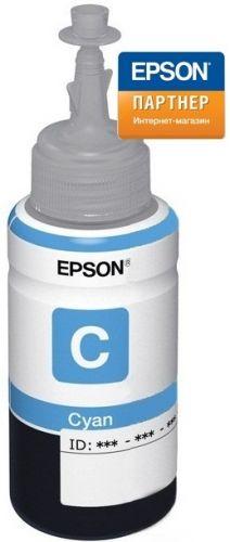 Контейнер Epson C13T66424A для принтера L100/200/L3050/L3070 с голубыми чернилами 7500 стр