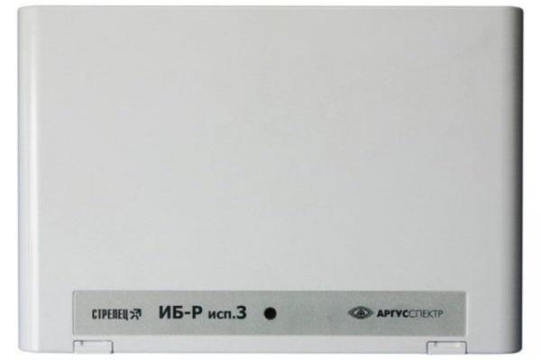 Аргус-Спектр ИБ-Р исп.3 (Стрелец)