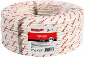Rexant - Кабель Rexant 01-4726