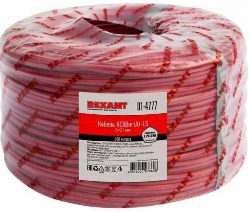 Кабель Rexant 01-4852 для пожарной сигнализации КПСВВ 1x2x1,00 мм², бухта 200м