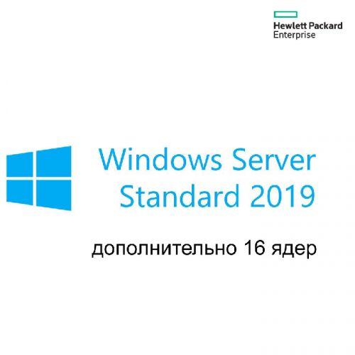 Фото - ПО HPE Microsoft Windows Server 2019 (16-Core) Standard Additional License EMEA SW по microsoft windows server standard 2019 64bit english dvd 5 clt 16 core
