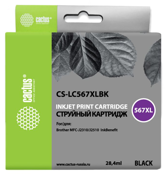 Cactus CS-LC567XLBK