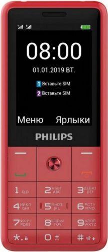 Мобильный телефон Philips Xenium E169 8712581758349 red