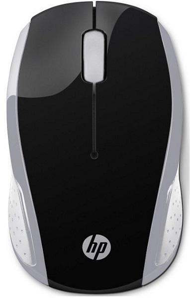 HP 200 (2HU84AA)