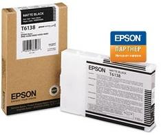 Epson C13T613800