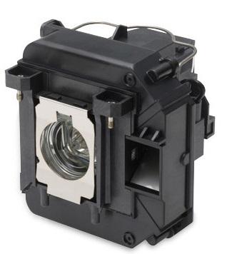 Лампа Epson V13H010L87  - купить со скидкой