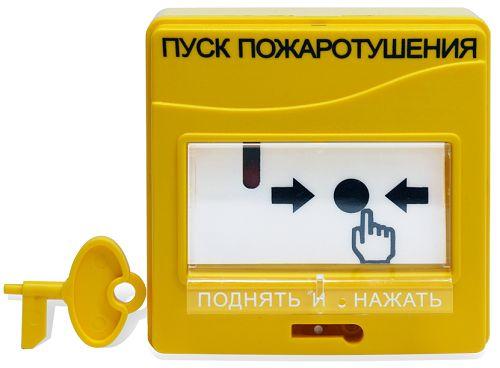 Устройство Болид УДП 513-3АМ дистанционного пуска адресное для С2000-КДЛ со встроен.изолятором КЗ,