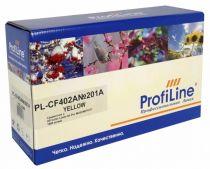 ProfiLine PL_CF402A/045_Y