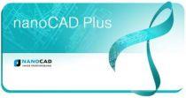 Нанософт nanoCAD Plus (1 р.м.) на 1 год (сетевая, серверная часть)