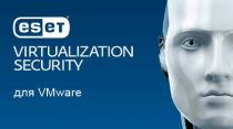 Eset Virtualization Security для VMware for 3 processors 1 год
