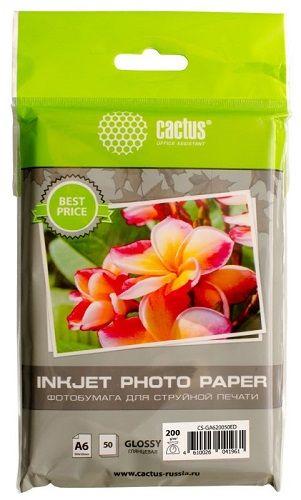 Фото - Фотобумага Cactus CS-GA620050ED /200г/м2/50л./белый глянцевое для струйной печати cactus cs ga520050 a5 200г м2 50л