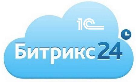 1С-Битрикс 24 Корпоративный портал, 100 пользователей