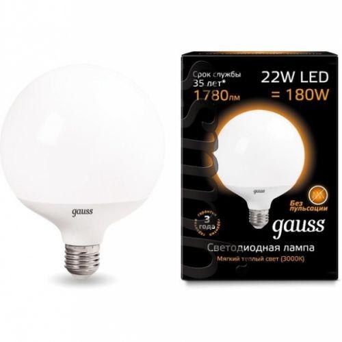Лампа светодиодная Gauss 105102122 LED G125 E27 22W 1780lm 3000K