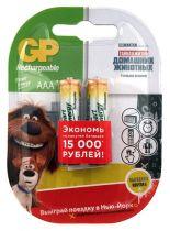 GP Smart Energy 40AAAHCSV