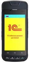 Urovo MC9000S-SH2S5E00000